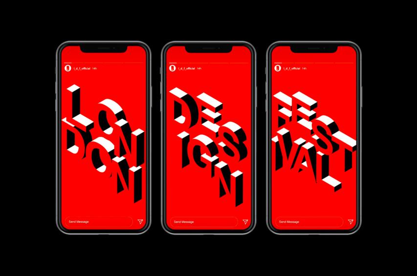 London Design Festival mobile identity